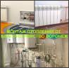 Монтаж систем отопления, водоснабжения в Воронеже