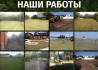 Покос Воронеж и скосить траву в Воронежской области