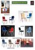 Мягкие офисные стулья, металлокаркас.