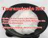 buy 99% tetramisole hcl China supplier+8615377509776