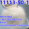 Best Quality Boric Acid CAS 11113-50-1 Chemical Drugs in Stock Safety