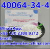 High Quality Piperidinediol Hydrochloride CAS 40064-34-4/79099-07-3/14