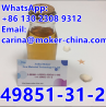 High Purity CAS 49851-31-2 Chemical Yellow Liquid 2-Bromo-1-Phenyl-Pen