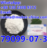 Factory Supply N- (tert-Butoxycarbonyl) -4-Piperidone CAS 79099-07-3/4