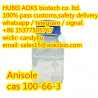sell Anisole cas 100-66-3, China Anisole supplier