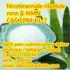Nicotinamide mononucleotide cas 1094-61-7, NMN powder, NMN manufacture