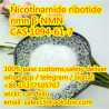 Nicotinamide ribotide double wood supplements, cas 1094-61-7 NMN price