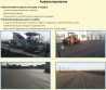 Укладка асфальта Нововоронеж и в Воронеже и ремонт дорог в Нововоронеже области
