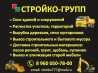Уборка территорий, участков в Казани
