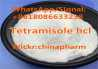 buy high quality tetramisole hcl China with fast delivery