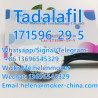 Top Sale Tadalafil CAS 171596-29-5 with High Qualiy