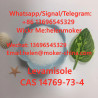 Levamisole CAS 14769-73-4 with Lowest Price