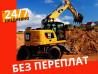 Экскаватор карьерный спецтехника аренда в Воронеже и услуги экскаватор
