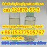 china factory sell 2-iodo-1-phenyl-pentane-1-one cas 124878-55-3