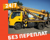 Ямобур Воронеж, арендовать ямобуры цена в городе Воронеже и по области