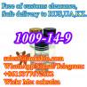 cas 1009-14-9 valerophenone liquid bulk supply from China factory