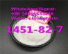 China supplier cas 49851-31-2 CAS 1451-82-7 with safe delivery 124878-