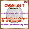 English name Benzocaine CAS 94-09-7