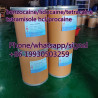 distributor procaine base powder Procaine hcl suppliers in China