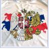 Сербско-русский перевод деловой корреспонденции