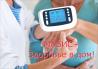 Мабис купить с доставкой по России