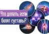 Мабис цена электромиостимулятора в России