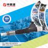 насос-форсунка volvo fh12 цена-ремкомплект насос форсунки Bosch
