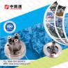 Клапан форсунки для DAF CF85-Клапан форсунки ssangyong kyron цена