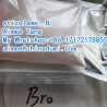 Bromazolam CAS 71368-80-4