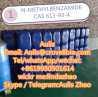 Buyer N-METHYLBENZAMIDE / N-METHYLBENZAMIDE supplier