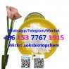 Hot Sale 99% Diphenylacetonitrile CAS 86-29-3 White Crystal Powder