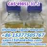 sell 49851-31-2, cas 49851312 low price from China factory