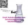 Mercaptoacetic acid supplier / Mercaptoacetic acid manufactory