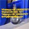 Mercaptoacetic acid CAS 68-11-1 with high purity 99% +8619930507977