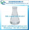 Buy GBL Liquid CAS 96-48-0 Safe to Russia/USA/Canada +8618627159838