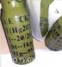Сурьма оксид ртути (Меркурохром, мербромин или Красная ртуть)