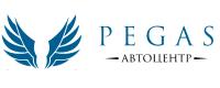 Pegas - Автомобили с пробегом